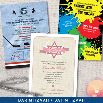 BMitzvahSubCategory